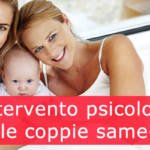 L'intervento psicologico per le coppie same-sex