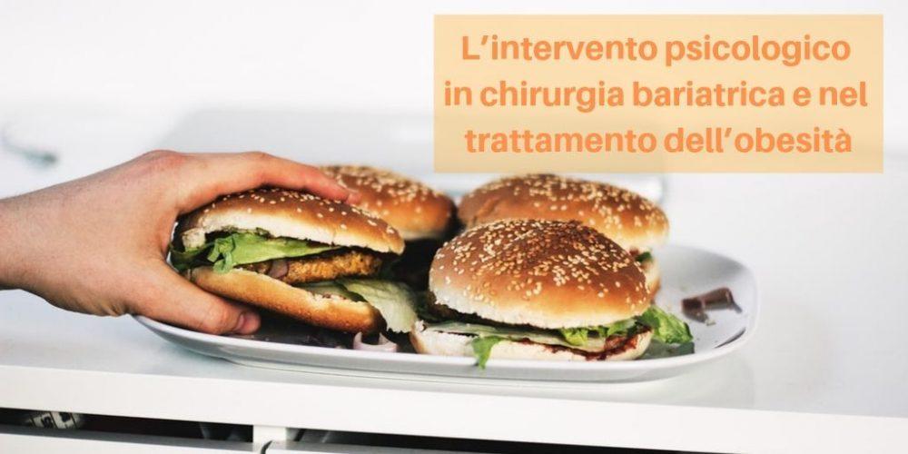 intervento-psicologico-chirurgia-bariatrica-trattamento-obesità