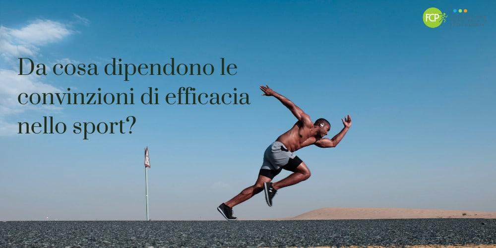 efficacia sport
