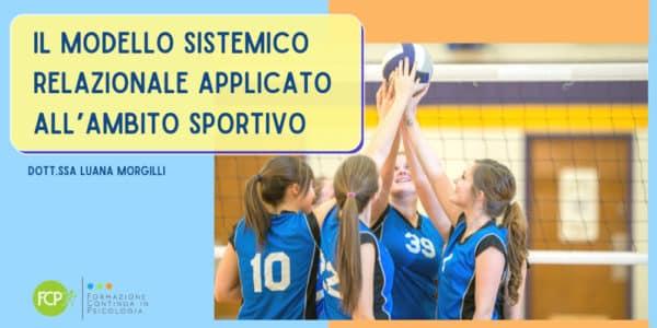 Il modello sistemico relazionale applicato all'ambito sportivo